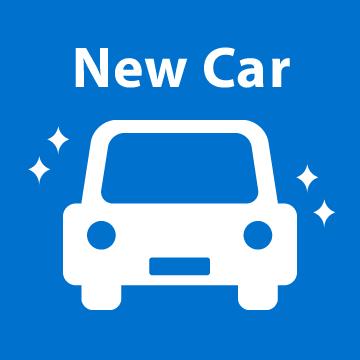 販売・新車・中古車のイメージ